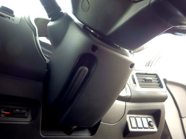 20X 4WD・外装ヘッドライト研磨コーティング済(13枚目)