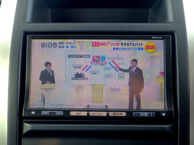 20X 4WD・外装ヘッドライト研磨コーティング済(18枚目)