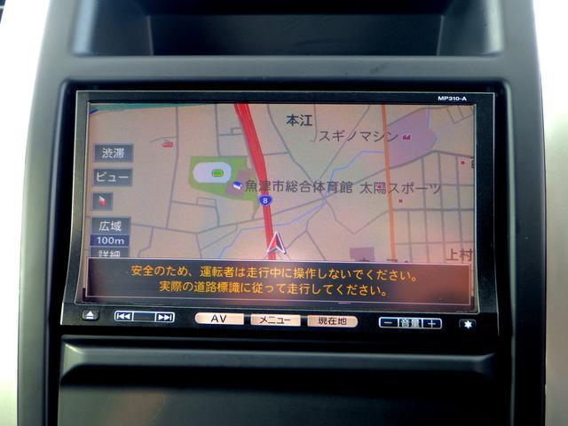 20X 4WD・外装ヘッドライト研磨コーティング済(19枚目)