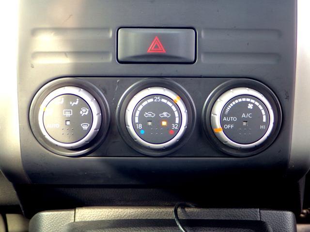 20X 4WD・外装ヘッドライト研磨コーティング済(24枚目)