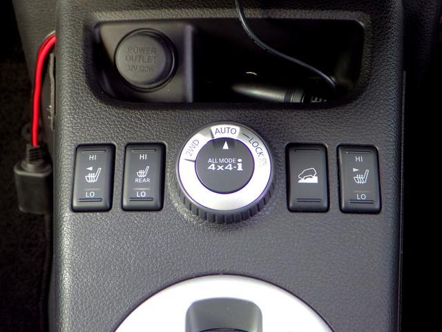20X 4WD・外装ヘッドライト研磨コーティング済(25枚目)