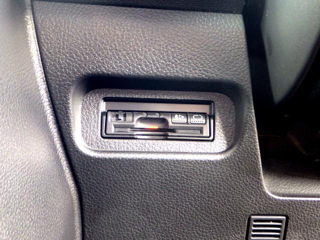 20X 4WD・外装ヘッドライト研磨コーティング済(26枚目)