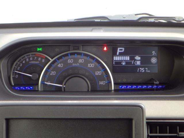 ハイブリッドFZ リミテッド 4WD(13枚目)