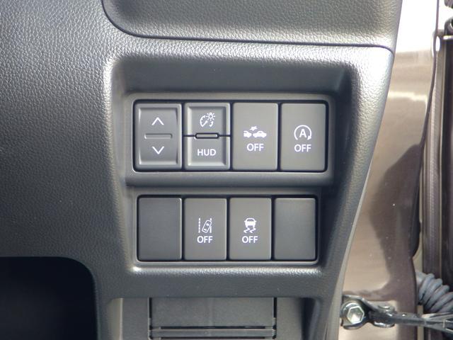 ハイブリッドFZ リミテッド 4WD(19枚目)