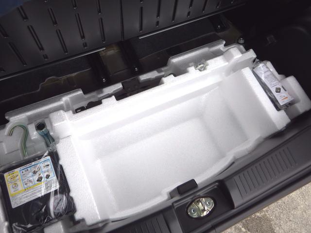 ハイブリッドFZ リミテッド 4WD(27枚目)