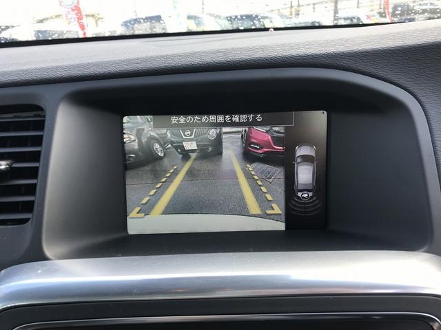 T4 Rデザイン 純正ナビ 地デジTV シティセーフティ(16枚目)