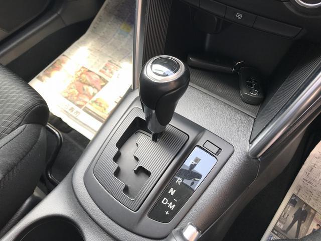 20S 4WD メモリーフルセグ地デジ バックカメラ ETC(15枚目)