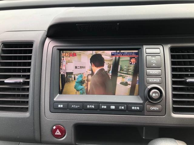 ナビ 4WD バックカメラ AW ETC 7名乗り クロカン(3枚目)