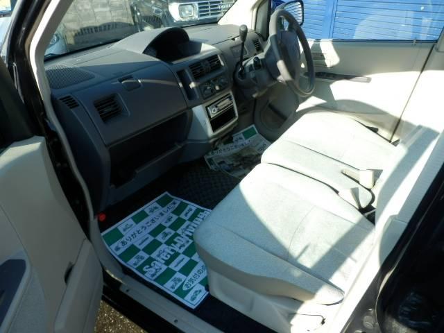 「三菱」「eKワゴン」「コンパクトカー」「富山県」の中古車8