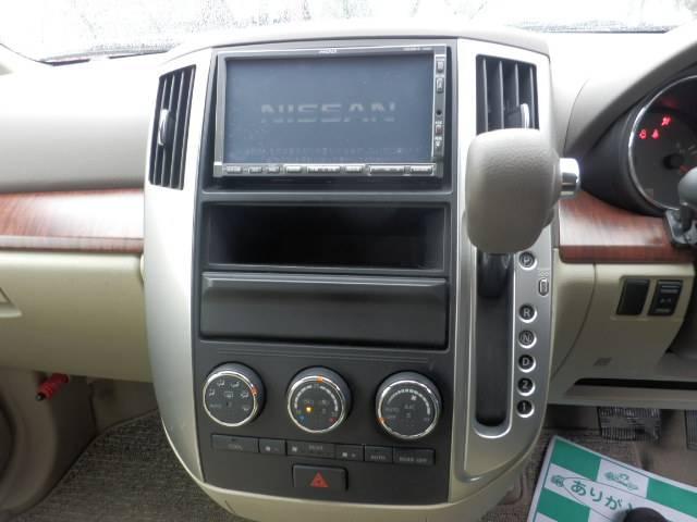日産 プレサージュ 250 XL
