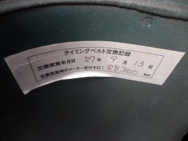 Xリミテッド(13枚目)