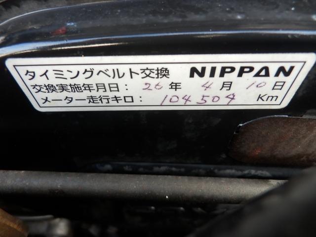 三菱 パジェロミニ V 4WD