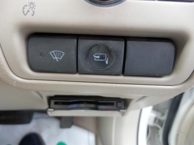 2.5i Lスタイル 4WD(12枚目)