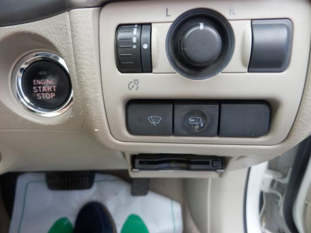 2.5i Lスタイル 4WD(13枚目)
