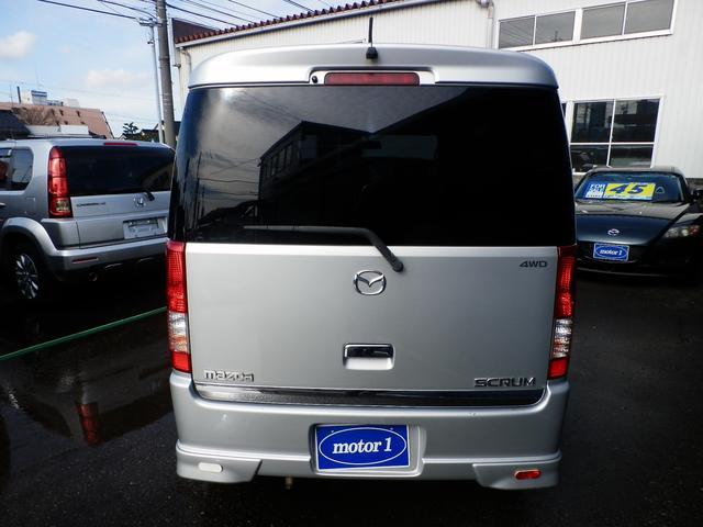 「マツダ」「スクラムワゴン」「コンパクトカー」「富山県」の中古車4