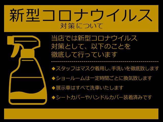 PZターボ スペシャルパッケージ 4WD(20枚目)