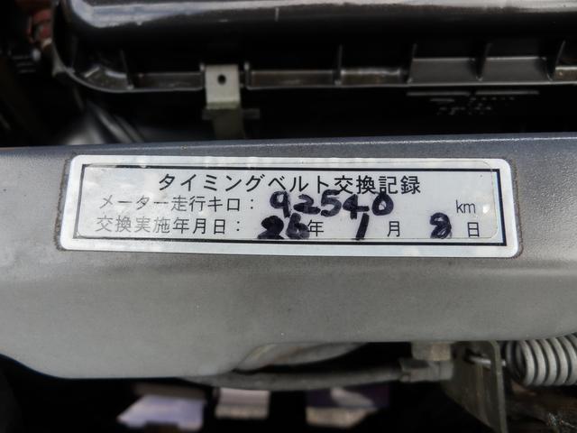 カスタム X 4WD(13枚目)