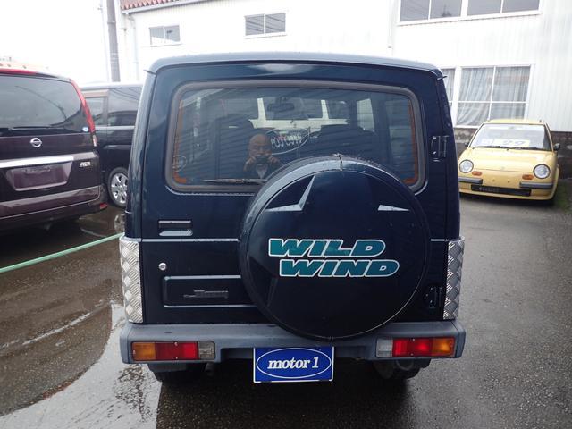 ワイルドウインド 4WD(4枚目)