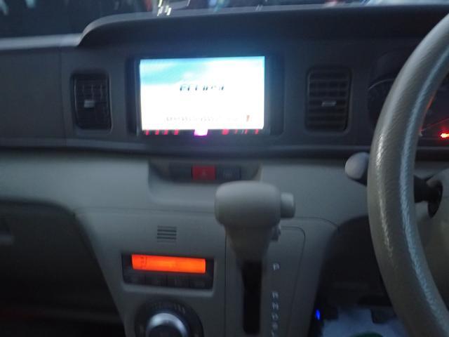 「ダイハツ」「アトレーワゴン」「コンパクトカー」「富山県」の中古車13