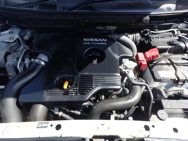 16GT FOUR プレミアムホワイトパッケージ 4WD スマートキー 黒革シート 純正SDナビ 地デジ バックカメラ 純正17アルミ ETC 社外ドライブレコーダー&レーダー探知機(12枚目)