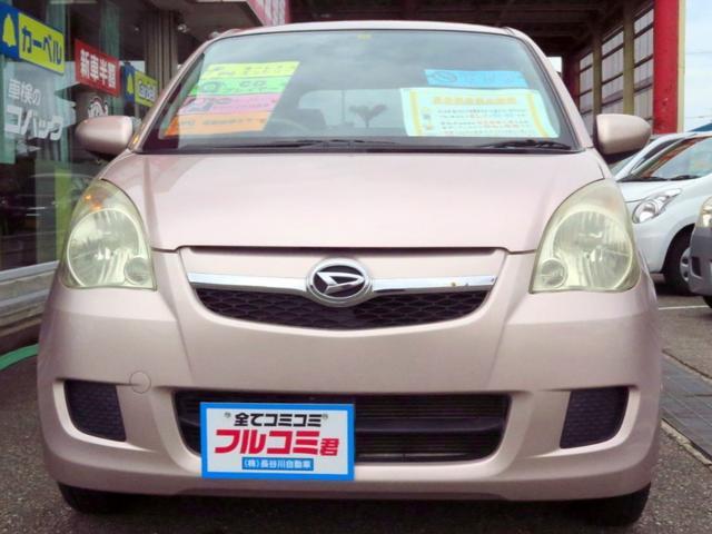 「ダイハツ」「ミラ」「軽自動車」「富山県」の中古車2