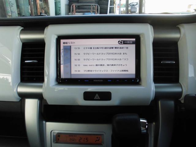 X アイストップ スマートキ- レーダーサポート(10枚目)
