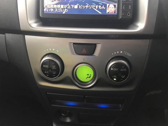 Z エアロ-Gパッケージ 後席モニタ ナビ バックカメラ(20枚目)