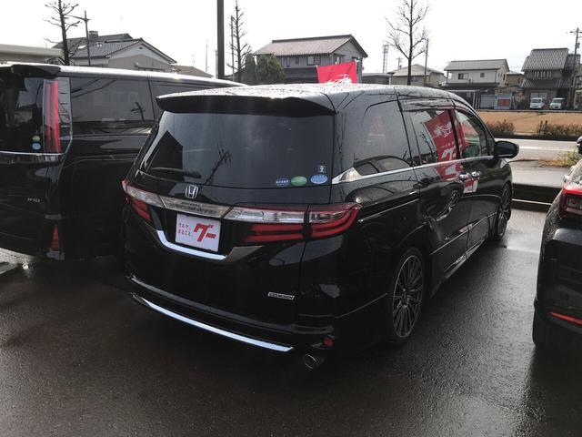 「ホンダ」「オデッセイ」「ミニバン・ワンボックス」「富山県」の中古車4