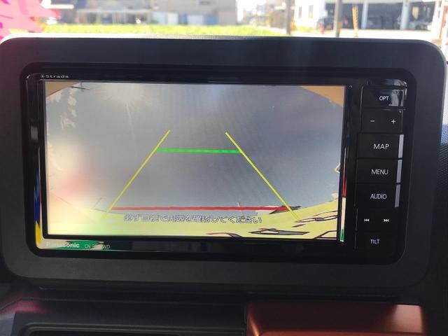 G SDナビTVフルセグ ETC 衝突被害軽減システム CVT スマートキー 衝突軽減 シートヒーター スカイフィールトップ LEDライト スマアシ G-FOURCE-1ガラスコーティング(24枚目)