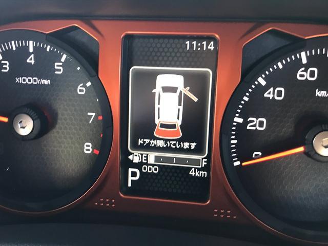 G SDナビTVフルセグ ETC 衝突被害軽減システム CVT スマートキー 衝突軽減 シートヒーター スカイフィールトップ LEDライト スマアシ G-FOURCE-1ガラスコーティング(31枚目)