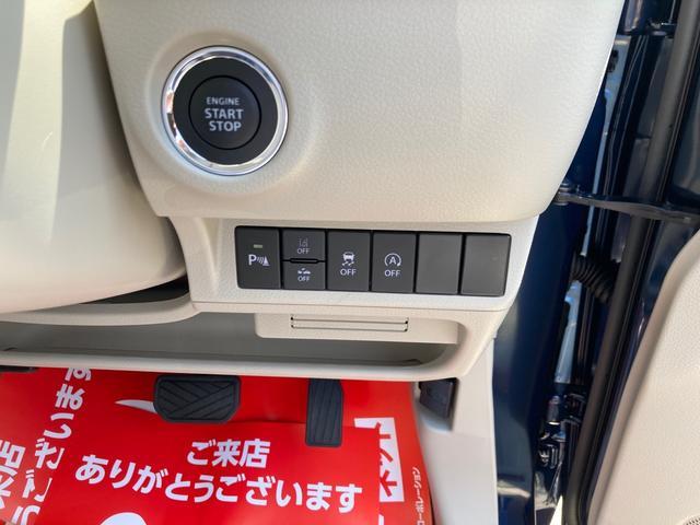 モード4WD SDナビTVフルセグ HID Pスタート 衝突被害軽減システム 紺II スマートキー  ベンチシート ガラスコーティング施工済み(5枚目)