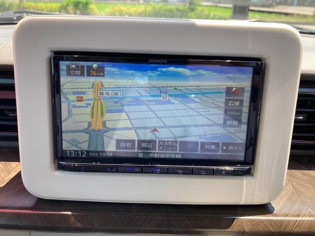 モード4WD SDナビTVフルセグ HID Pスタート 衝突被害軽減システム 紺II スマートキー  ベンチシート ガラスコーティング施工済み(10枚目)