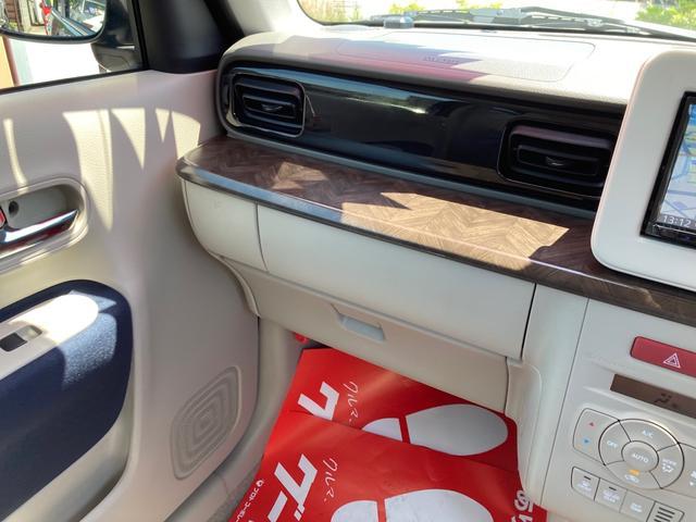 モード4WD SDナビTVフルセグ HID Pスタート 衝突被害軽減システム 紺II スマートキー  ベンチシート ガラスコーティング施工済み(25枚目)