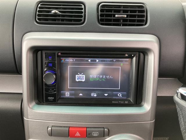 カスタム X リミテッド ナビ HID Bluetooth ミュージックプレイヤー接続可 DVD再生 CD スマートキー ベンチシート CVT アルミホイール 盗難防止システム 衝突安全ボディ ABS エアコン(8枚目)