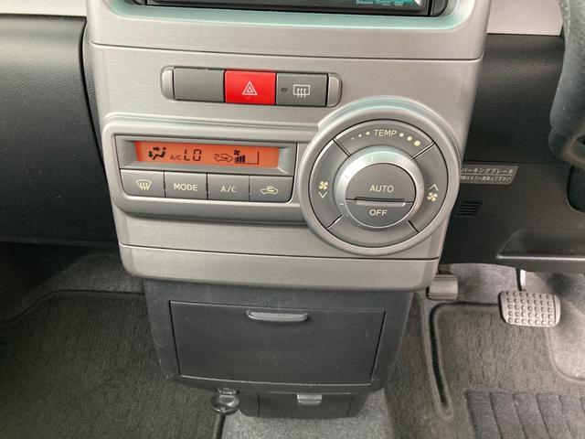 カスタム X リミテッド ナビ HID Bluetooth ミュージックプレイヤー接続可 DVD再生 CD スマートキー ベンチシート CVT アルミホイール 盗難防止システム 衝突安全ボディ ABS エアコン(10枚目)