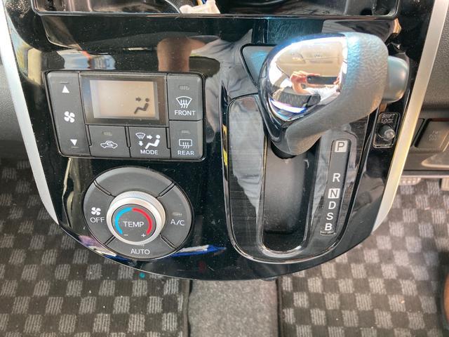 カスタムXトップエディションSA 新品SDナビTV新品タイヤ バックカメラ 両側スライド・片側電動 オートライト スマートキー アイドリングストップ 電動格納ミラー ベンチシート CVT アルミホイール 盗難防止システム 衝突被害軽減システム 衝突安全ボディ(3枚目)