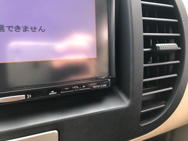 660 E AC PS PW Wエアバック(15枚目)