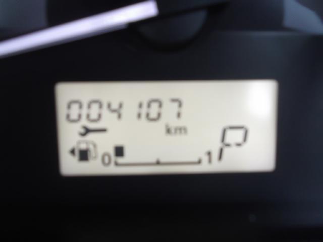 日産 デイズ S エマブレ付 社有車アップ 新車保証付