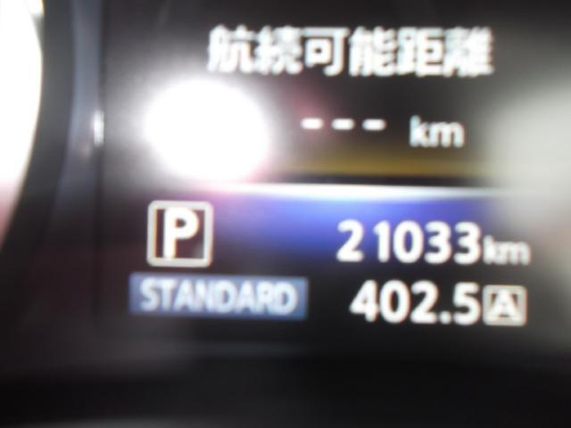 日産 スカイライン 350GT FOUR タイプP 走行21千キロ