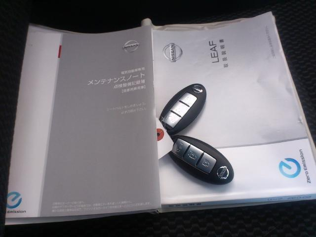 S 24KW 12セグ(15枚目)