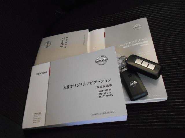 ハイウェイスターX ナビ付 自動ブレーキ(18枚目)