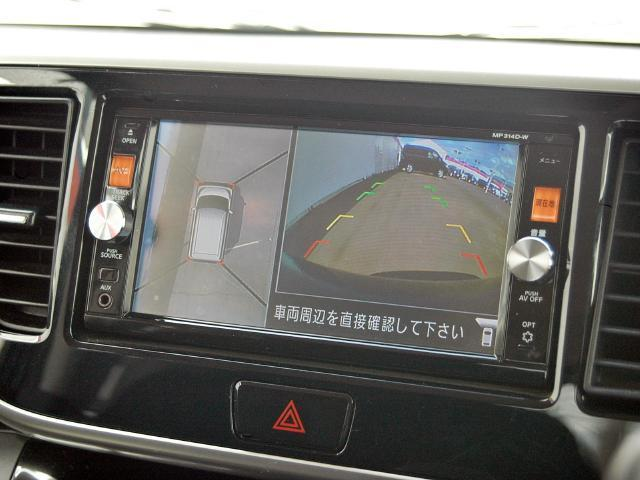 アラウンドビューモニターの映像はナビゲーションの画面にも表示出来ます。