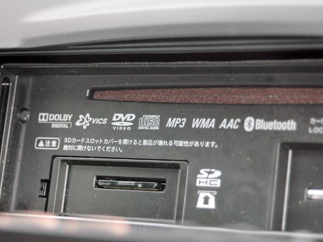 15M V リミテッド(12枚目)