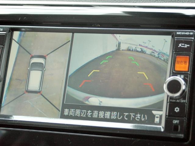 X Vセレクション+セーフティ2(8枚目)
