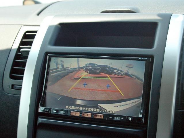 「日産」「エクストレイル」「SUV・クロカン」「富山県」の中古車11