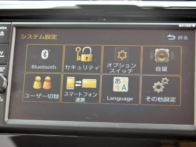 「日産」「デイズ」「コンパクトカー」「富山県」の中古車10