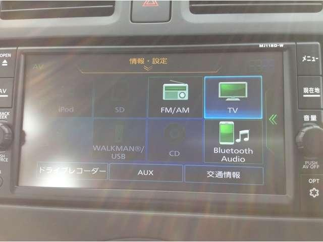 ナビゲーション機能の他に、Bluetooth Audioにも対応しています。