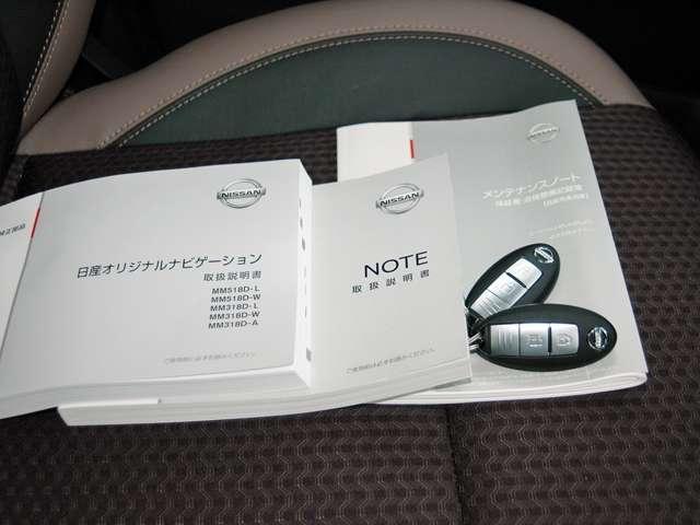 「日産」「ノート」「コンパクトカー」「富山県」の中古車18