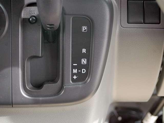低燃費と運転のしやすさを両立するオートギアシフトです。