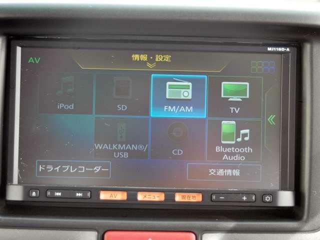 「日産」「NV100クリッパー」「軽自動車」「富山県」の中古車11